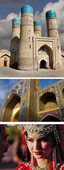 знакомство в ургенче узбекистан